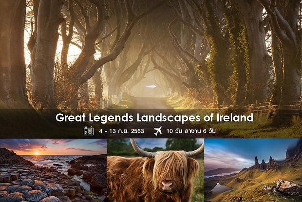 Ireland_๒๐๐๒๐๔_0006.jpg