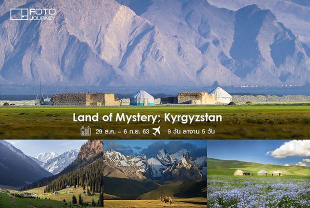 ปก 4 Kyrgyz.jpg