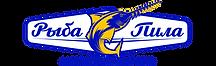 логотип без синего.png