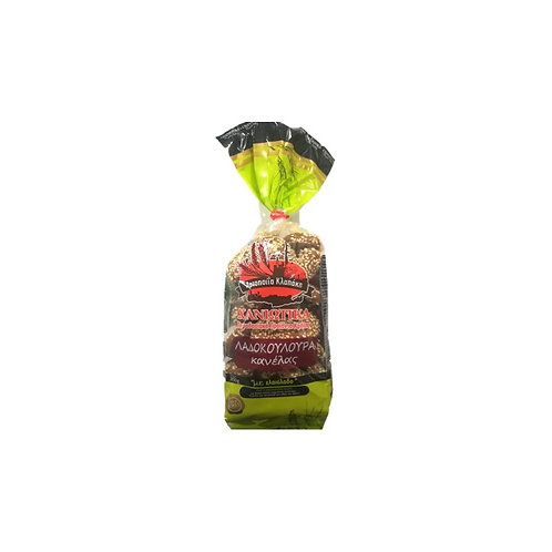 Olive Oil And Cinnamon Biscuits 300gr Chaniotika - Ladokouloura