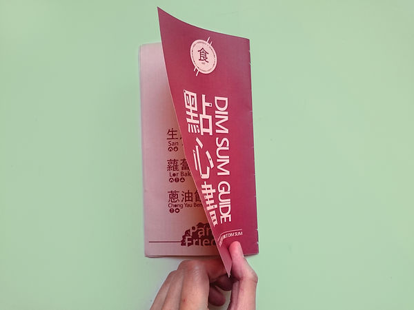 everything about one thing project based on chinese cuisine dim sum booklet typography layout design