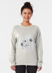 The Dog Zodiac - Illustration - Clothes