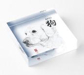 The Dog Zodiac - Illustration - Acrylic block