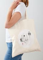 The Dog Zodiac - Illustration - Tote Bag