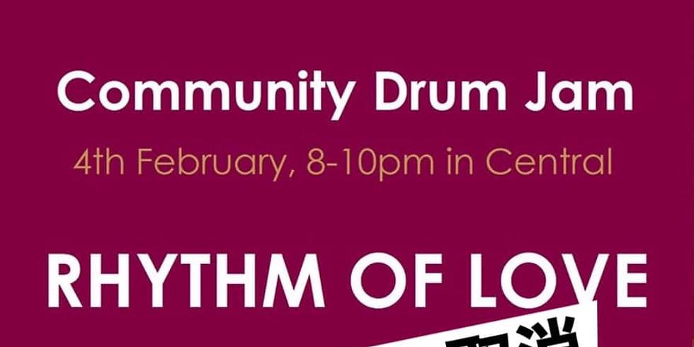 【Feb 4th Drum Jam Canceled 2月4日齊鼓樂取消】