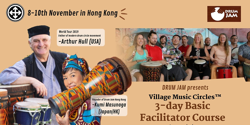 8-10 November -- 3-Day Drum Circle Basic Facilitator Course