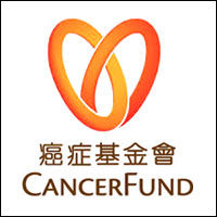 Hong Kong Cancer Fund.jpg