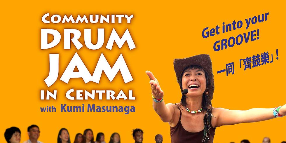 Community Drum Jam - 香港齊鼓樂 - 5th May