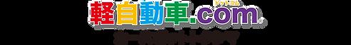 けい軽自動車ドットコム,月々,1万円,カースポットトクシマ,松茂町,徳島,tokushima,lease,軽