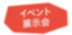四国放送,JRT