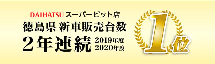 lp_award_04-RE.png