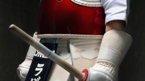 Le kendo, les frappes et l'équipement