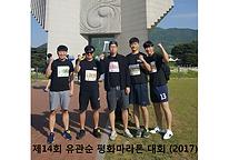 2017년 생체재료학회 회원연구실 탐방