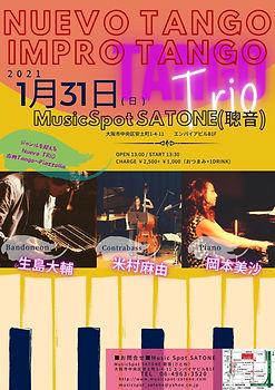 0131ライブさとねトリオNuevo tango (4).jpg