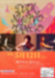 DAM TANGO5月12日bigapple.jpg