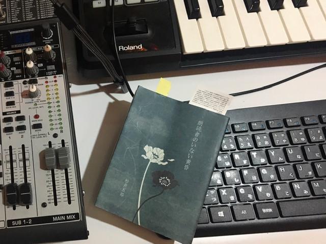 松井五郎さん詩集