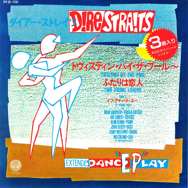 DS Extended EP Play Japan.jpg