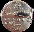 ЯК-18А.png