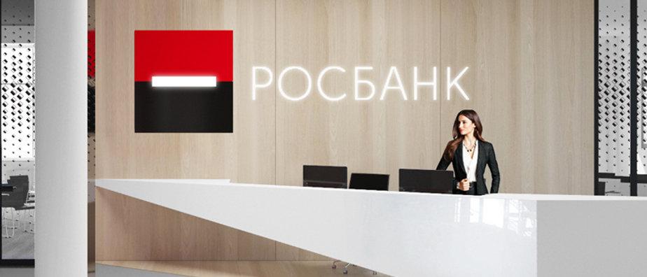 kredit_rosbanke_bez_spravok.jpg
