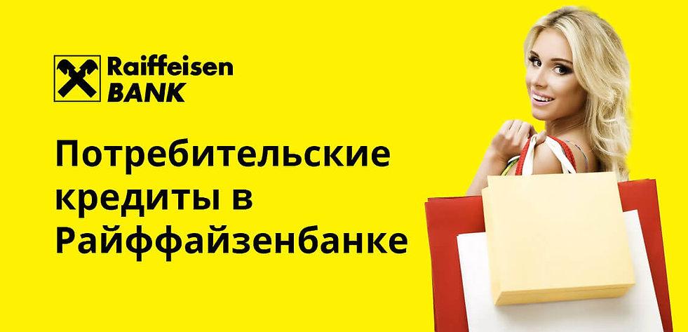 Kredity_nalichnymi_dlya_fizicheskih_lic_