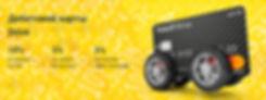 4b8f-5fa533-f89541.jpg