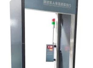 TEMPERATURE MACHINE.JPG