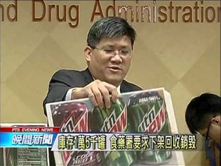 Carbonated Soft Drinks Raise Health Concern