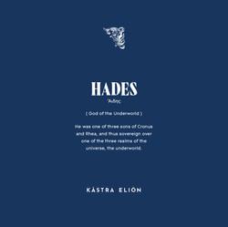HADES-2