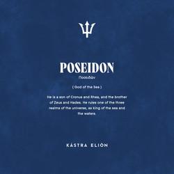 POSEIDON-02 (1)