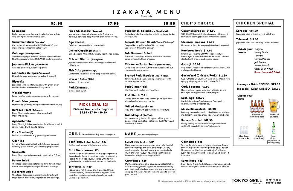 menu_back_Aug16.jpg