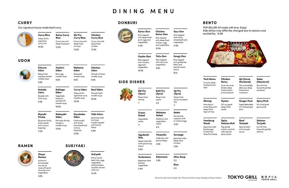 menu_front_Aug16_edited.jpg