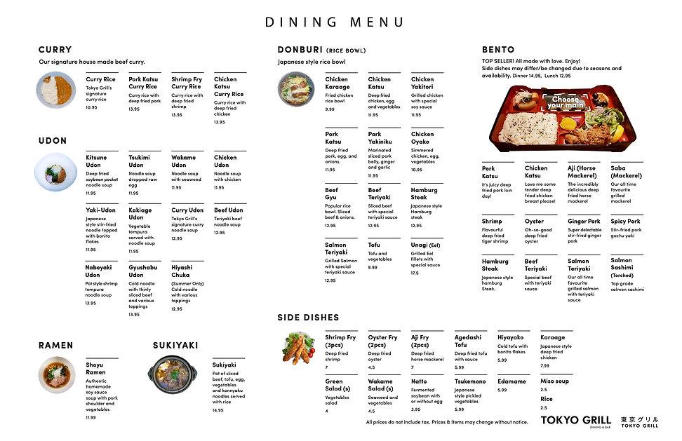 food_menu_2021_6_Print_20210914.jpg