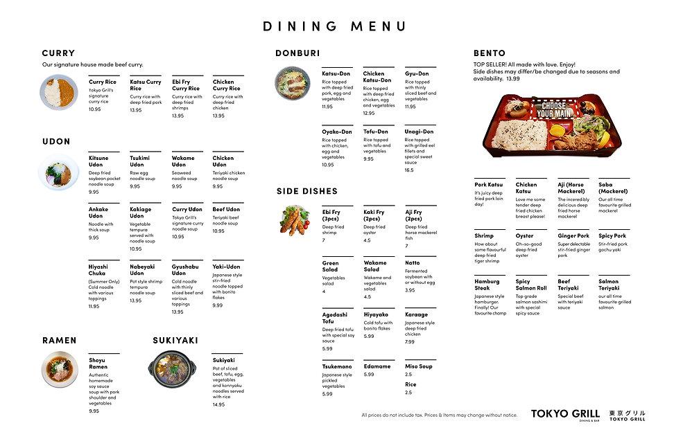 menu_front_Aug16.jpg