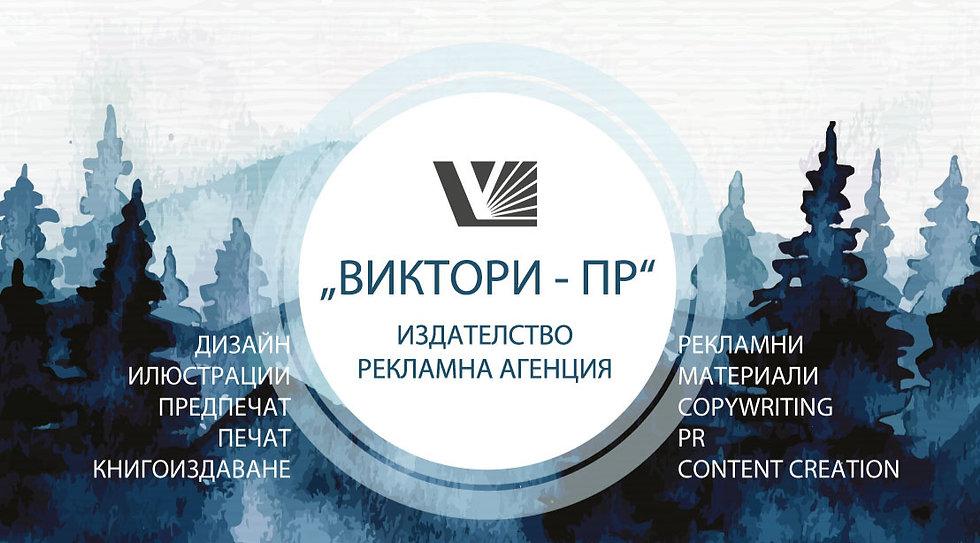 vizitka-lice-grab_edited.jpg