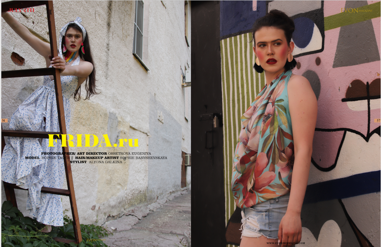 July Street Fashion (Issue 10 | 2019)