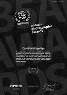 Осетрова Евгения — Art директор | фотограф | дизайнер