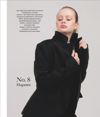 No8Magazine-No-8-Magazine-12.png