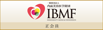 ibmf_bn02b.png