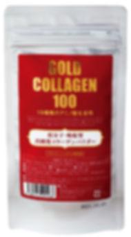 ゴールドコラーゲン100_edited.jpg