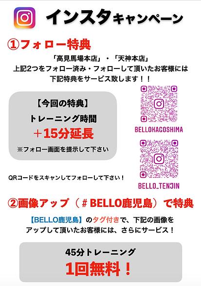 C658EFD5-2669-4B30-8C19-403BD701EB51.png