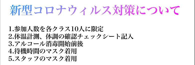 15ECEB9A-7D1F-4E95-A4ED-077556A22223.jpe