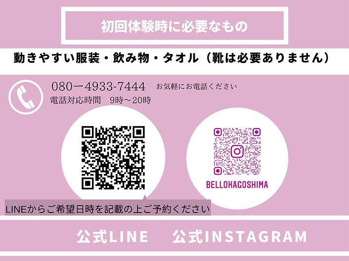 12755D01-70FE-4997-9EAC-E3A42528BD6C.jpe