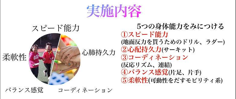 39566ABA-0DF0-4F78-B646-7FC7CFC2297E.jpe