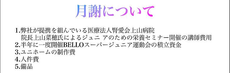 D916CB3D-EFDC-4083-B157-790E9C9CA744.jpe