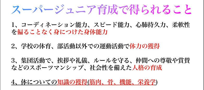 F1B92BEB-27B7-44E4-B0F1-26DDA128292D.jpe