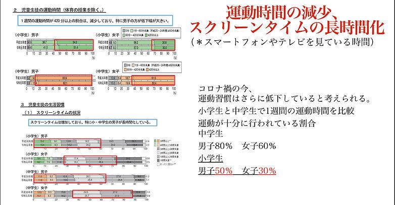 702A6B52-D08C-4E10-889C-AB38215B1510.jpe