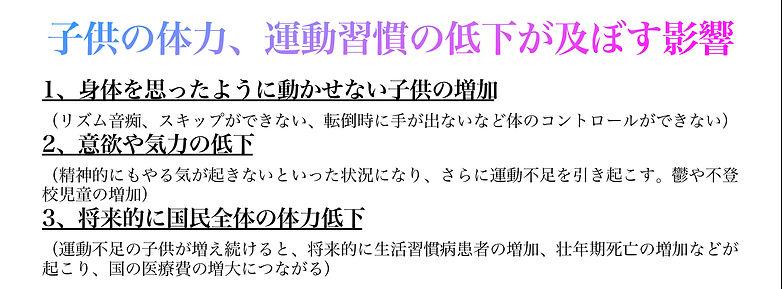 FA8D6C1B-03FE-4E9B-95CC-6F576793677C.jpe