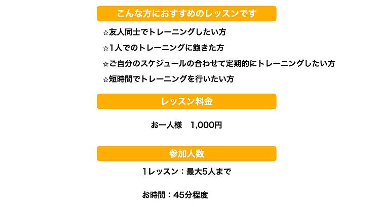 8BDA440D-BEB5-4BF6-9D8C-5851811BF402.png