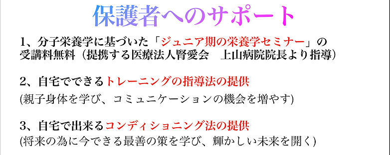 C5C61AB0-BA46-49FB-8102-42E8FAA34893.jpe