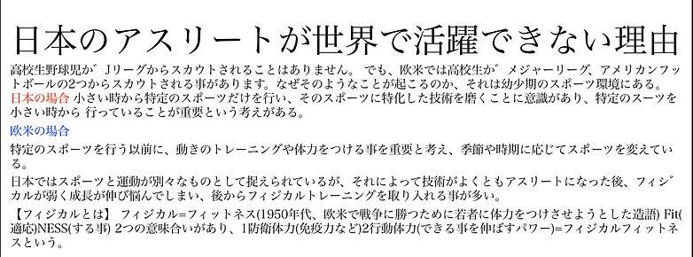 B2DC08EA-81E7-429D-AB75-91D08E7C3CF5.jpe